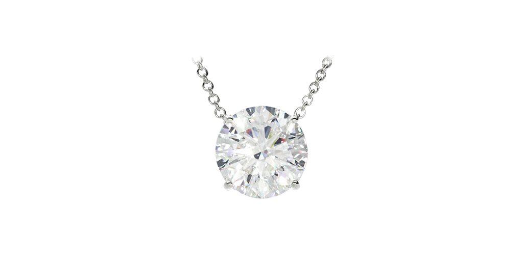 14K white gold diamond solitaire pendant (mounting)