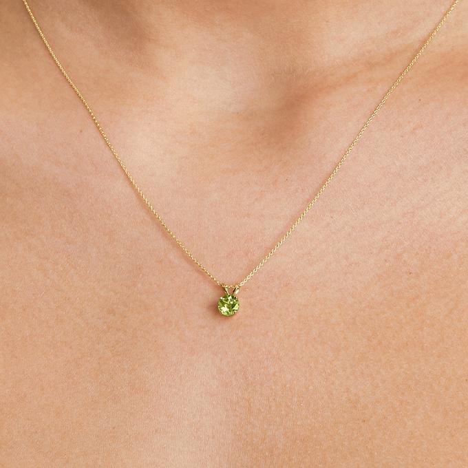 14K Yellow Gold Peridot Birthstone Necklace